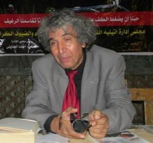 احمد الجنايني 1