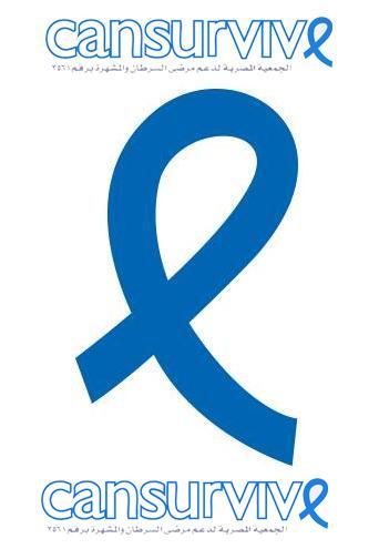 جمعية السرطان