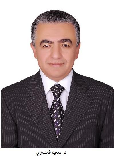 دكتور سعيد المصري