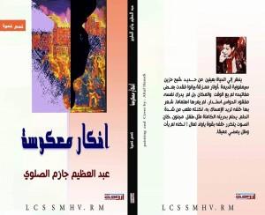 غلاف 11
