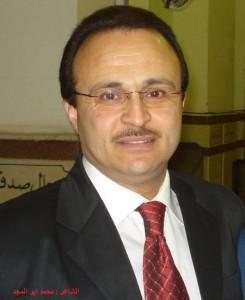 محمد ابو المجد