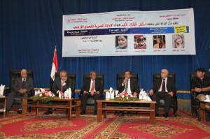 ملتقى الإرادة المصرية تتحدى الإرهاب (2)